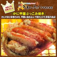 職人が腕を振るって北海道の新鮮食材をさばく