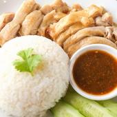 蒸し鶏ご飯の 『カオマンガイ』