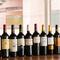 肉料理に合うワイン、バラエティー豊かなラインナップ