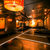 個室×和バル 七福 三宮店