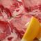 ネギと一緒にお肉の旨みを味わえる『特上塩タン』