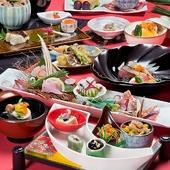 お祝い事にふさわしい料理『お祝い会席』