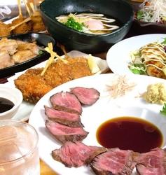 ガッツリ食べるでござる男飯[コース]7品+[飲放]3000円 ※土120分