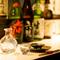 お酒を注ぐ可愛らしい酒器で、まずは一杯