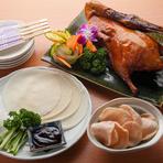 高級北京料理の代名詞ともいえる『北京ダック』。時間と手間をかけた自慢のメニューをお手頃価格で提供しています。1/4羽1300円、ハーフ2600円、1羽5000円。