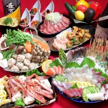 渡り蟹と牛タン&選べる鍋全8品+生付120分飲み放題4000円(込)