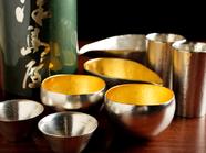 日本酒 最高級の器でお楽しみください。