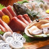 毎日、新鮮な魚が港から直送