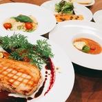 シェフ:ジョアンによる旬な地元の食材をふんだんに 調理した色彩豊かなコース料理をお楽しみ下さい。