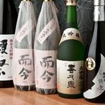 おすすめ日本酒、日替わりで各種ご用意しております。