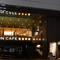アパホテル2F。ラグジュアリーな雰囲気漂うカフェ