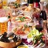人気の前菜とお酒にピッタリのおつまみ、ボナペを詰め込んだ、料理長おすすめコース!!