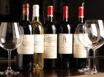 ワインなど、料理に合うお酒の種類も豊富