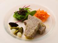 フランスの家庭料理をアレンジ『田舎風お肉のテリーヌ』