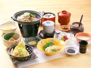 手作り豆腐に天ぷらやお造りなどが付いた『高円定食』