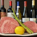 上質な和牛とワインのラインナップ