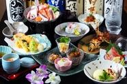 新鮮なこの時期ならではの食材をたっぷり使った『会席コース』 3000円~