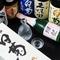 地酒を中心にこだわって取り揃えた「日本酒各種」