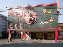 1993年、10坪の店から【マジックスパイス】の歴史が始まった