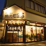 花巻駅から徒歩15分のアクセス