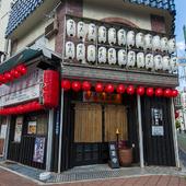 鹿児島、宮崎の鶏や、九州の調味料を使用しています