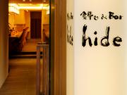 食事処&Bar hide