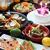 Dining Bar Sinzan(ダイニングバーシンザン)