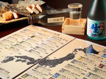日本酒リストには驚きと発見がいっぱい