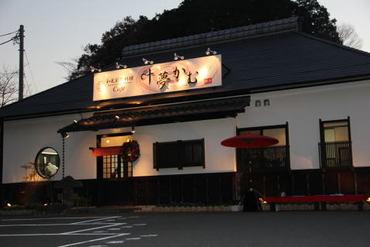 鎌倉御膳 様々な御用途で御利用して頂いております当店人気ダントツの1位のメニューです。