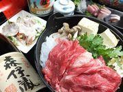 地魚料理 喜助