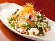 10種類もの野菜にエビ・生ハムをトッピングした『天地人サラダ』