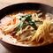 オリジナルブレンド味噌を使用。あっさり系『野菜みそラーメン』