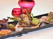 『円山旬膳7000円コース』 豪華食材をふんだんに使用したコース