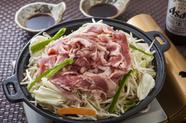 北海道の家庭料理『ジンギスカン』 二人前