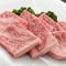 今日はお肉を食べたいと思ったら『特上ロース』