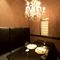 隠し扉のある完全個室で大切な方との会食や接待、商談を