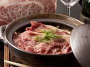 料理長考案の名物『和牛と季節野菜の土鍋御飯』