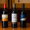 馬肉との相性を考え、ソムリエが選んだシチリアワイン