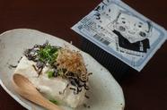 新しい美味しさ『塩こんぶで食べる佐那河内おっさん豆腐の冷奴』