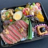 【テイクアウト弁当】ステーキ弁当