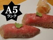 仙台づけ丼に+600円でA5ランク仙台牛ローストビーフにぎり2貫をお付け致します。