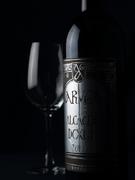 勝沼醸造おすすめ。山梨県の国産赤ワイン『アルガアルカサール』