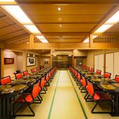 各種宴会に。最大40人収容可能な大広間を完備