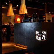 渋谷にありながら30-40代のお客様が多いのが特徴。落ち着いて、料理と美酒に酔うことができます