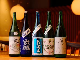 期間限定やレアものなど日本酒を豊富に揃えています