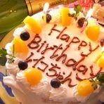 誕生日や記念日には、シェフ手作りのホールケーキをご用意