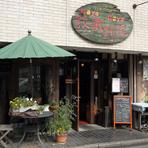 八王子駅から徒歩3分のアットホームなお店
