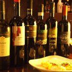 お料理に合わせて、ワインも多数ご用意しております。
