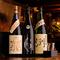 定番4種、旬の酒と合わせて常時20種類の日本酒が揃う
