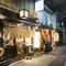 日本建築の伝統美を感じる趣ある店